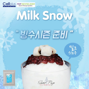 Sweetpage Milk Snow Bingsu Powder