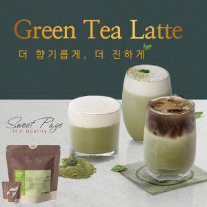 Sweetpage Green Tea Latte Powder