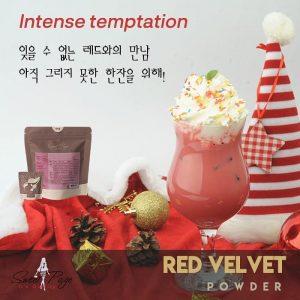 Sweetpage Red Velvet Powder